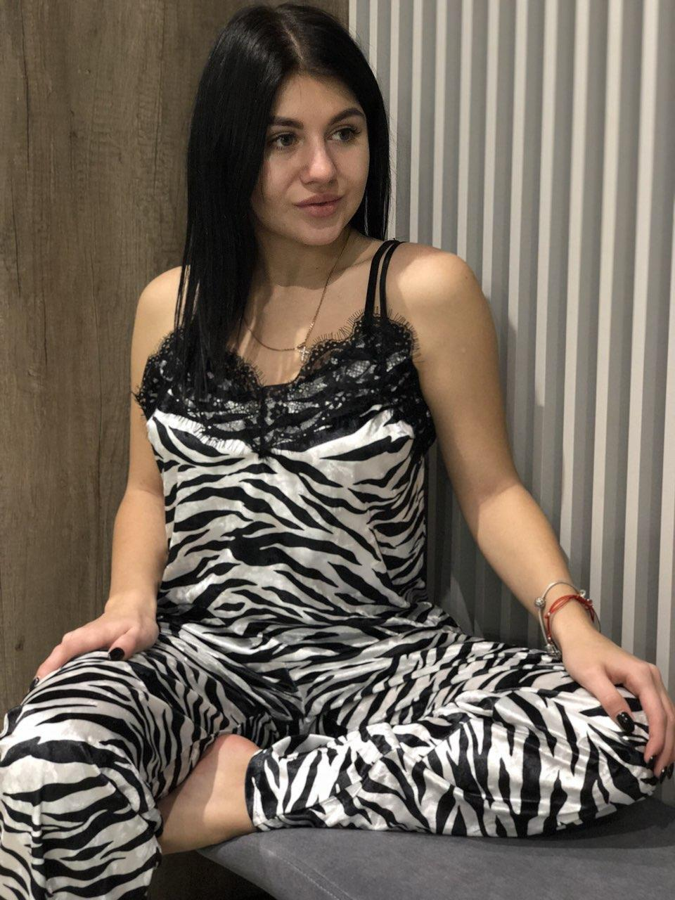 Пижама велюровая со штанами - зебра, велюровые пижамы теплые.