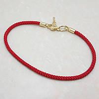 """Браслет-оберег """"Красная нить"""",серебро 925, лимонное золото, натуральный шёлковый плетеный шнур  - качество ТОП"""