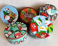 Набор шкатулочек-органайзеров для подарков, конфет, печенья, рукоделия ( Шкатулка для рукоделия)