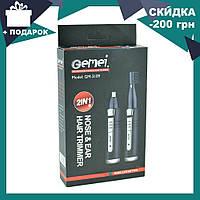 Триммер универсальный для носа и ушей 2 в 1 GEMEI GM 3109 | бритва для носа и ушей, фото 1