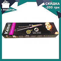 Плойка для завивки волос с регулируемым диаметром Kemei JB-KM-8850 | стайлер щипцы для завивки волос, фото 1