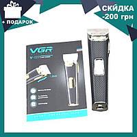 Профессиональная машинка для стрижки волос с насадками VGR V-022 USB   триммер для волос, фото 1