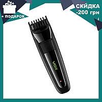 Профессиональная машинка для стрижки волос с насадками VGR V-015 USB | триммер для волос | бoдигpумep, фото 1