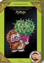 Мозаика из пайеток в коробке: Ежик с кактусом Пм-01-14 Danko-Toys