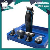 Профессиональная машинка для стрижки волос с насадками Kemei LFQ-KM-690 | триммер для волос, фото 1
