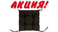 Подушка на стул 40х40 см борт 5 см (коричневые, синие, красные, серые, хаки)