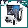 Профессиональная машинка для стрижки волос Kemei LFQ-KM-605   триммер для волос