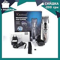 Профессиональная машинка для стрижки волос Kemei LFQ-KM-605   триммер для волос, фото 1