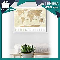 Скретч Карта Мира Travel Map ® Gold | карта путешествий | карта желаний | оригинальный подарок, фото 1