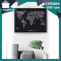 Скретч Карта Мира Travel Map ® LETTERS World | карта путешествий | карта желаний | оригинальный подарок, фото 1