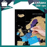 Скретч Карта Мира Travel Map ® Black Europe | карта путешествий | карта желаний | оригинальный подарок
