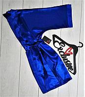 Синий короткий халат для дома  081, атласные халаты.