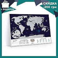 Скретч Карта Мира Travel Map ® Holiday   карта путешествий   карта желаний   оригинальный подарок