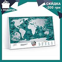 Скретч Карта Мира Travel Map ® Marine | карта путешествий | карта желаний | оригинальный подарок, фото 1