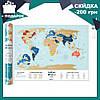 Скретч Карта Мира Travel Map ® Holiday Lagoon   карта путешествий   карта желаний   оригинальный подарок