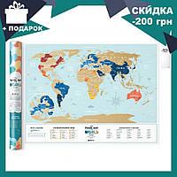 Скретч Карта Мира Travel Map ® Holiday Lagoon   карта путешествий   карта желаний   оригинальный подарок, фото 1