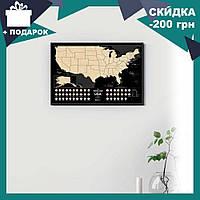 Скретч Карта The Travel Map ® of the USA Black | карта путешествий | карта желаний | оригинальный подарок, фото 1