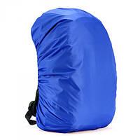 Чехол для рюкзака 50-70л синий