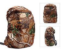 Чехол для рюкзака 90-100л лесной камуфляж