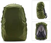 Чехол для рюкзака 90-100л олива