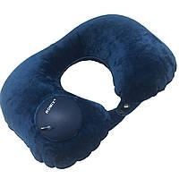 Дорожная надувная подушка для шеи со встроенной помпой Romix синяя