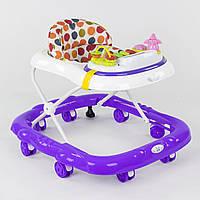Детские ходунки, музыкальная панель, песенки на рус.языке (Н 28 А) Фиолетовые