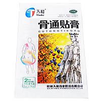Пластырь Tianhe Gutong Tiegao «Гутонг Тие Гао» для лечения суставов  2 пластины 7х10 см.