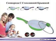 Сковорода Kерамический  24 Cm  С Крышкой  Бакелитовой  Ручкой, Подарочная упаковка,  Основание Индукции