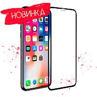 3D Захисне скло/ Защитное стекло для iPhone 11 Pro Max