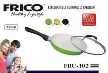 Сковорода Kерамический 22 Cm  С Крышкой  Бакелитовой  Ручкой, Подарочная упаковка,  Основание Индукции