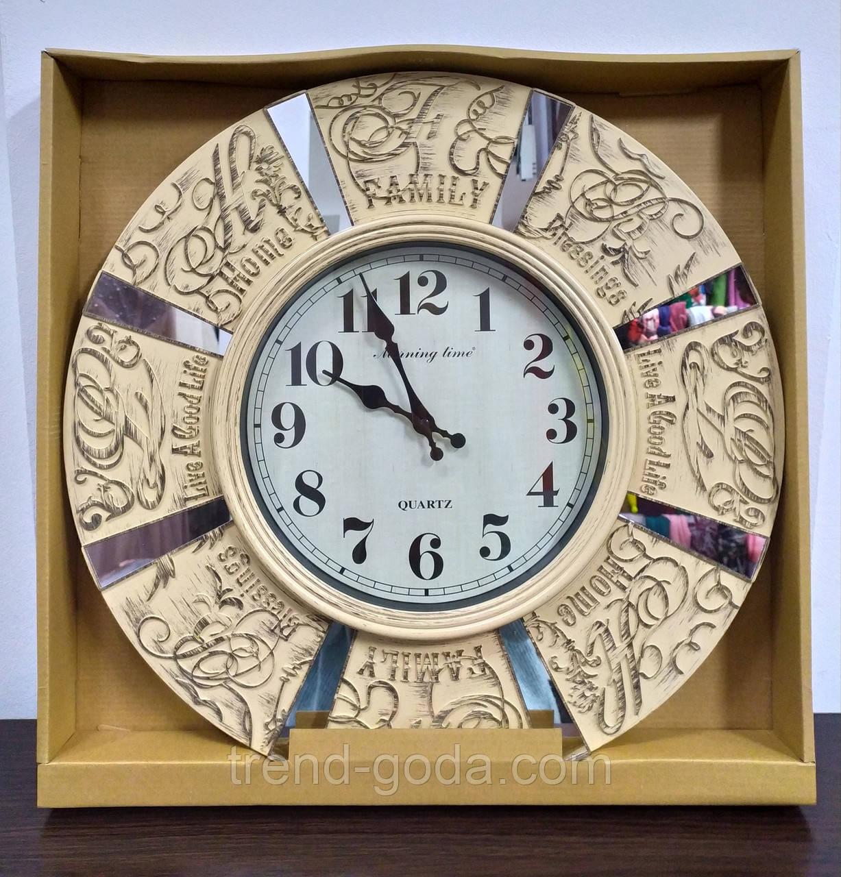 Часы настенные большие, кремового цвета с зеркальными вставками