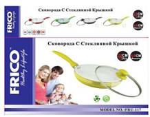 Сковорода Kерамический  28 Cm  С Крышкой  Бакелитовой  Ручкой, Подарочная упаковка,  Основание Индукции