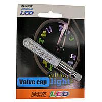 """Светящийся LED колпачок """"Светлячок"""" на ниппель велосипеда"""
