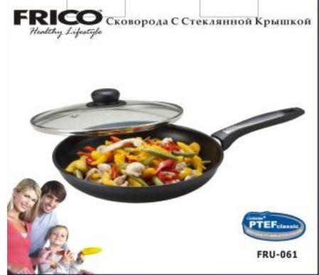 Сковорода Антипригарное  22  Cm  С Стеклянной Крышкой ,  Углеродистая сталь, ПТЕФ  покрытие,  Подарочная  упак