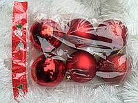 Новорічні іграшки кульки набір 6 шт 8 см