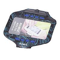 Светодиодный заряжаемый наручный чехол с сенсорным экраном 5.5 Romix синий, фото 1