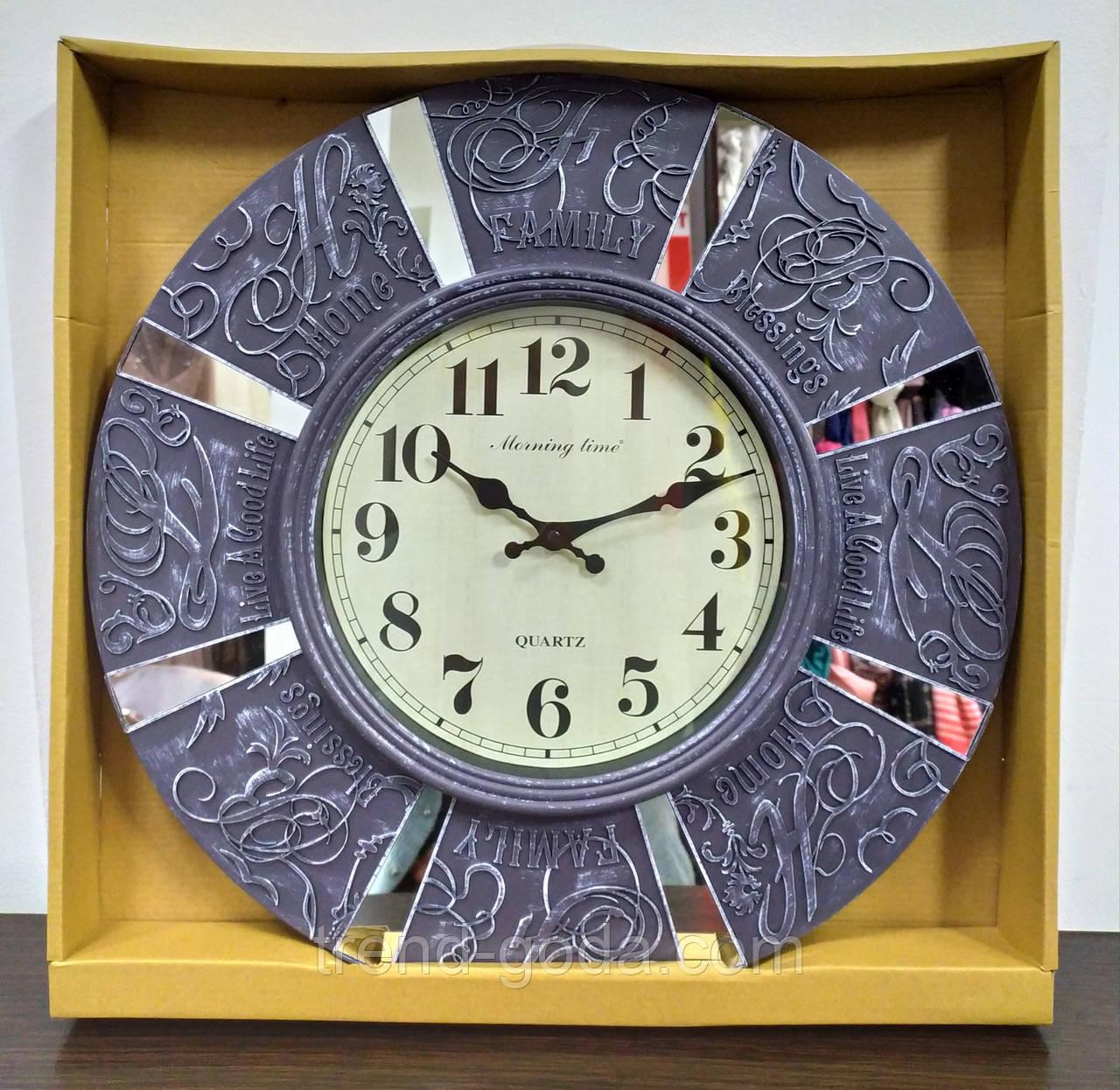 Часы настенные большие, темно-графитового цвета с зеркальными вставками