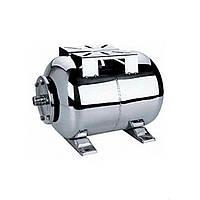 Гидроаккумулятор 50л для водоснабжения, бак для воды нержавейка