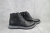 Ботинки мужские Bastion 18045ч черные (натуральная кожа, зима)