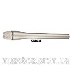 Shure SM63L эфирный микрофон