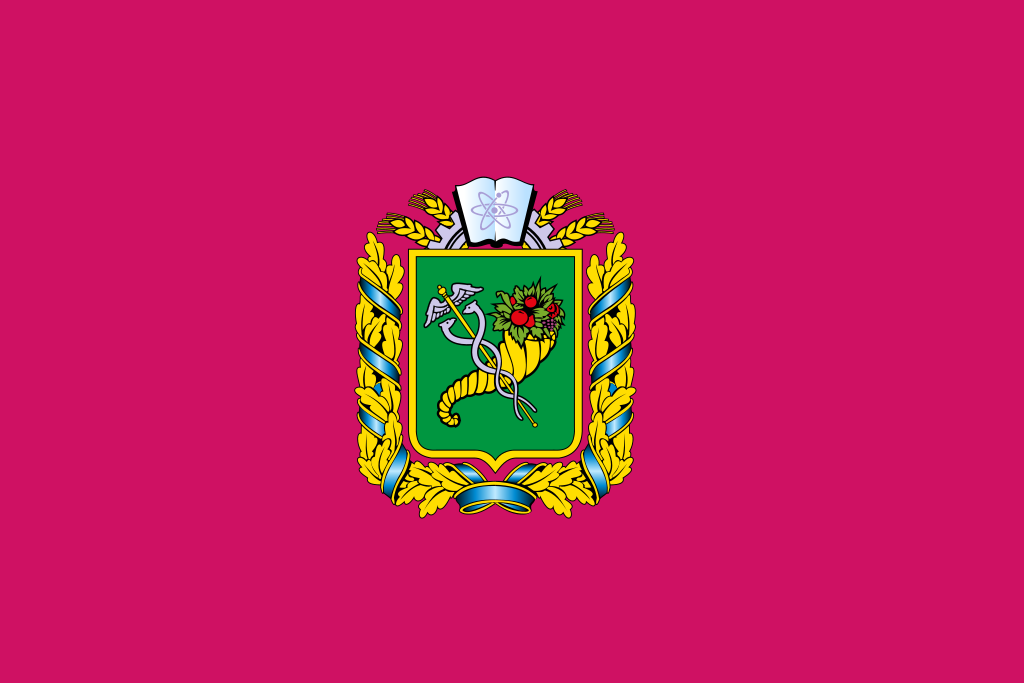 Флаг Харьковской области 90х150см