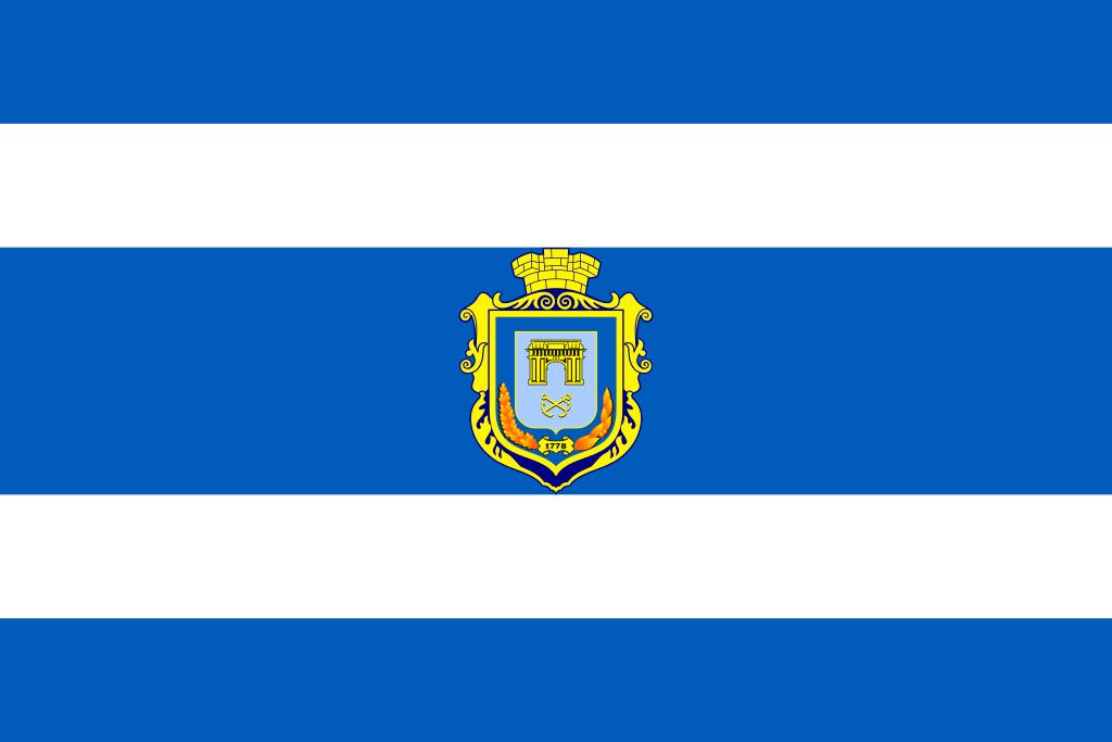 Флаг Херсона 90х150см