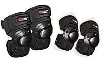 Комплект мотозащиты (наколенники, налокотники) MADBIKE MS-4319 (пластик, PL, металл, неопрен,черный)