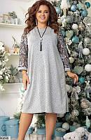 Платье женское нарядное свободного кроя с блеском больших батальных размеров 48-62