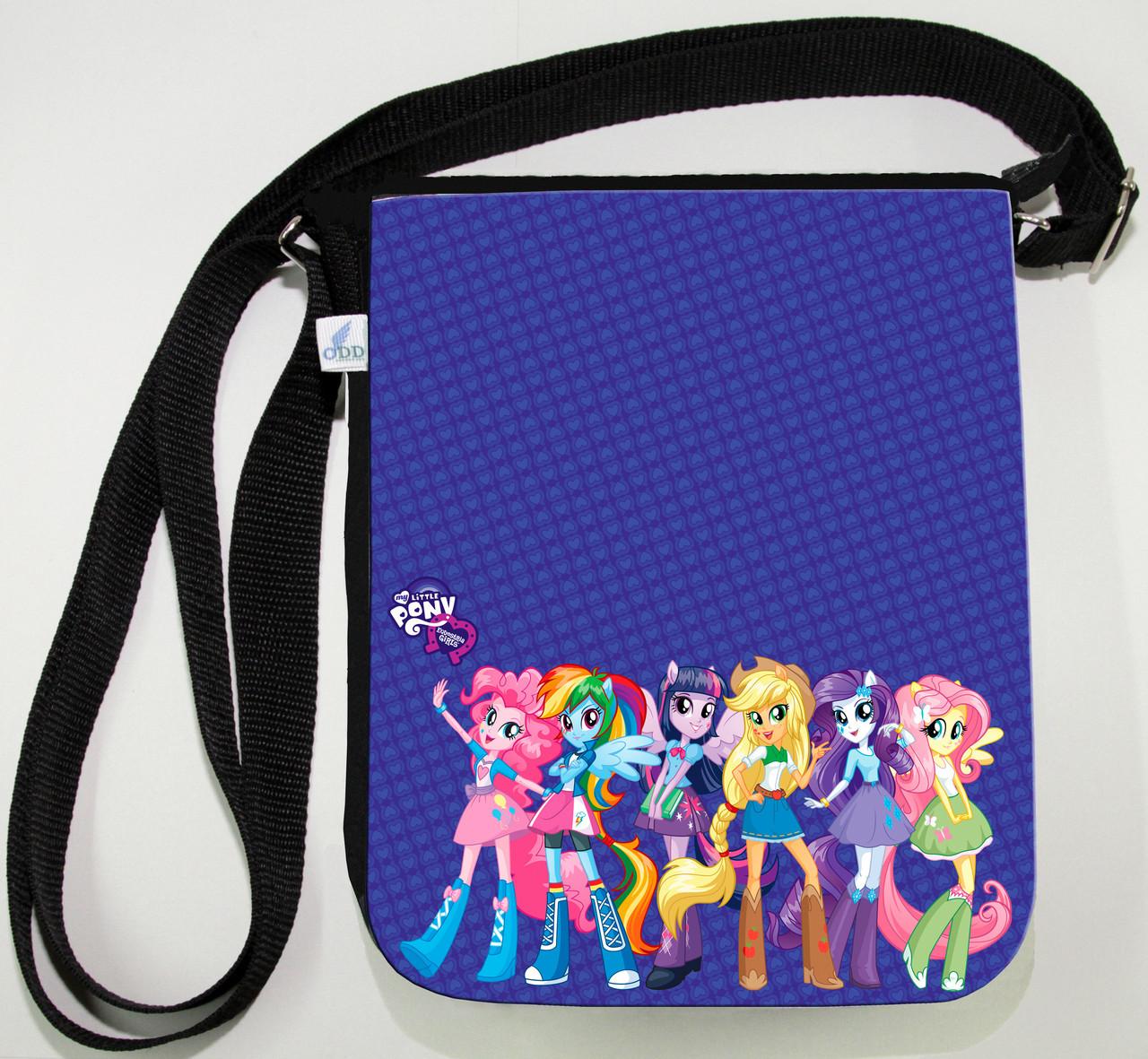 """Сумка """"ODD"""" My Little Pony Equestria Girls"""