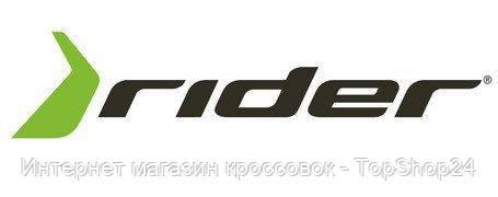История развития бренда Rider