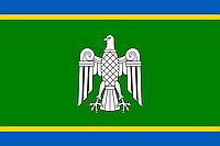 Флаг Черновицкой области 90х150см