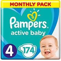 Подгузник Pampers Active Baby Maxi Размер 4 (9-14 кг), 174 шт. (8001090910820)