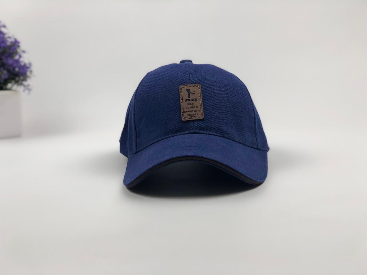 Кепка бейсболка Ediko (синяя)