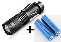Фонарик тактический VBS LED Q5 + 2 аккумулятора 14500, фото 1